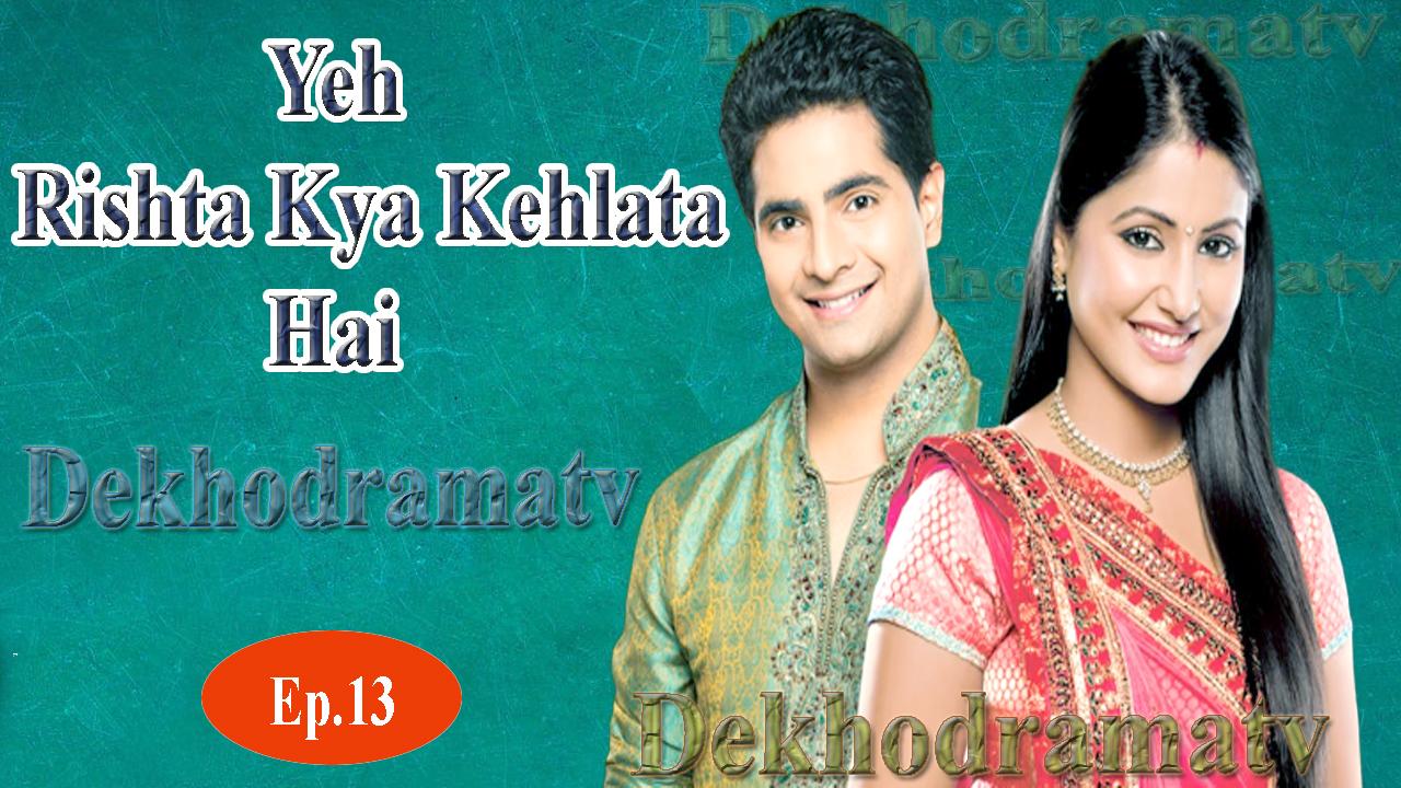 Yeh Rishta Kya Kehlata Hai Episode 13 - DekhoDramaTV