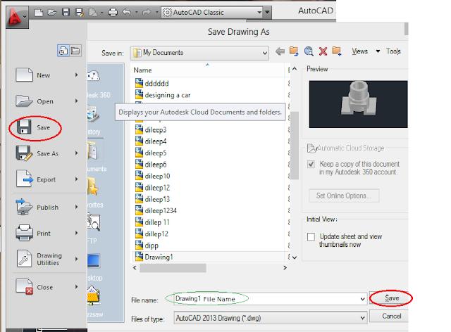 इस Command से आपकी AutoCAD की File Save होती है