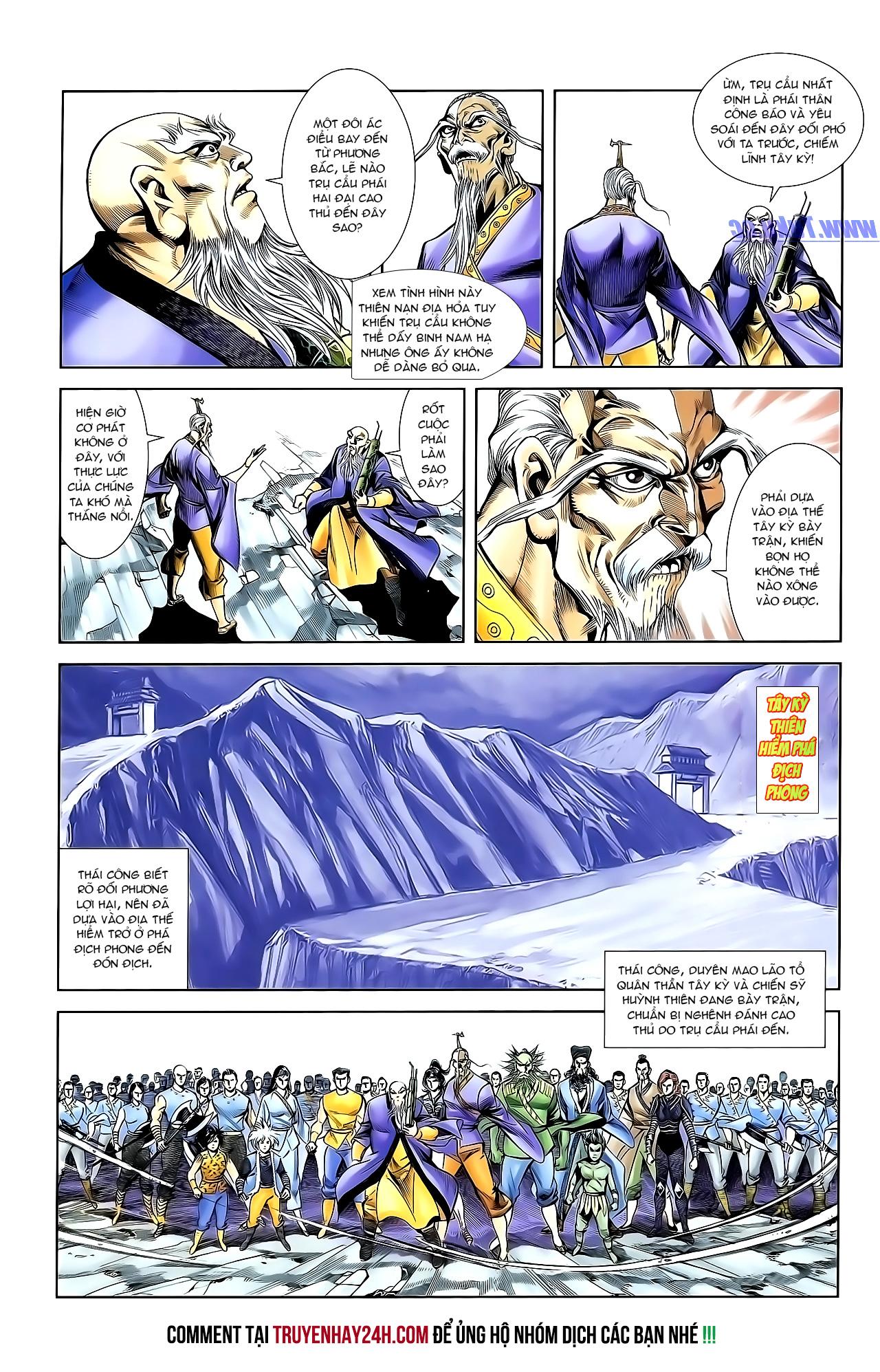 Cơ Phát Khai Chu Bản chapter 153 trang 27