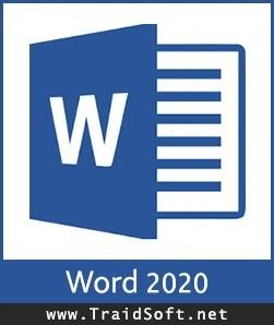 تحميل برنامج ورد للكمبيوتر عربي مجاناً