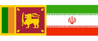 Sri Lanka-Iran ties to be enhanced