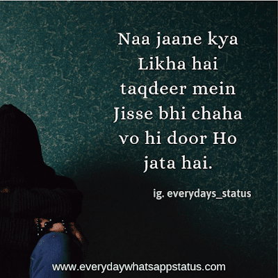 Sad Quotes in Hindi for Love | Everyday Whatsapp Status | Sad Quotes in Hindi About Life