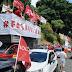 Carreata a favor da vacina da Covid-19 e contra Bolsonaro é realizada em Salvador