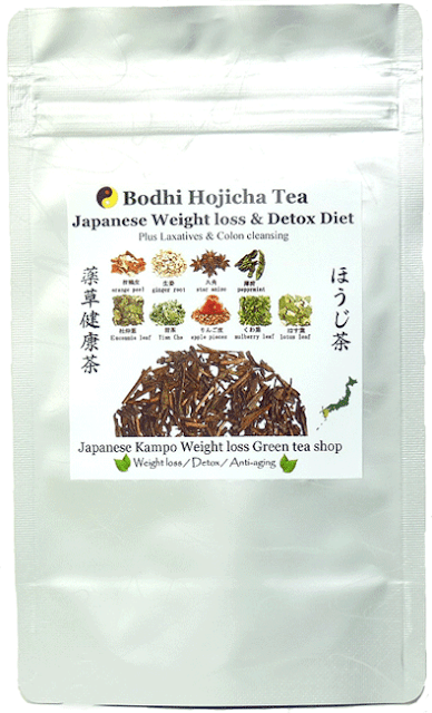 Bodhi hojicha roasted green tea detox ginger diet premium uji Matcha green tea powder aojiru young barley leaves green grass powder japan benefits wheatgrass yomogi mugwort herb