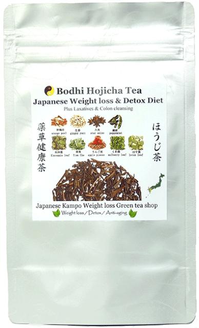 Bodhi hojicha roasted green tea detox ginger diet