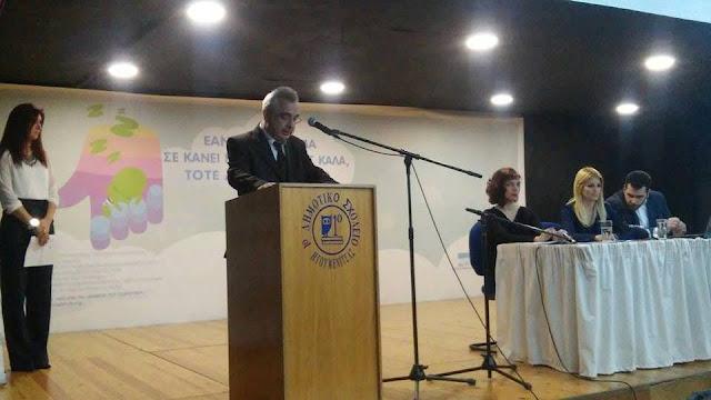 Η ομιλία του Διευθυντή του 1ου Δημοτικού Σχολείου Ηγουμενίτσας Γιώργου Κύλλα, στην εκδήλωση για την πρόληψη της παιδικής σεξουαλικής κακοποίησης
