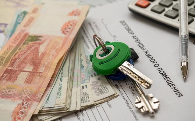Выгодно ли сдавать квартиру в аренду в 2021 году