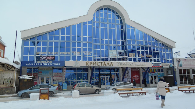 ювелирный магазин у площади