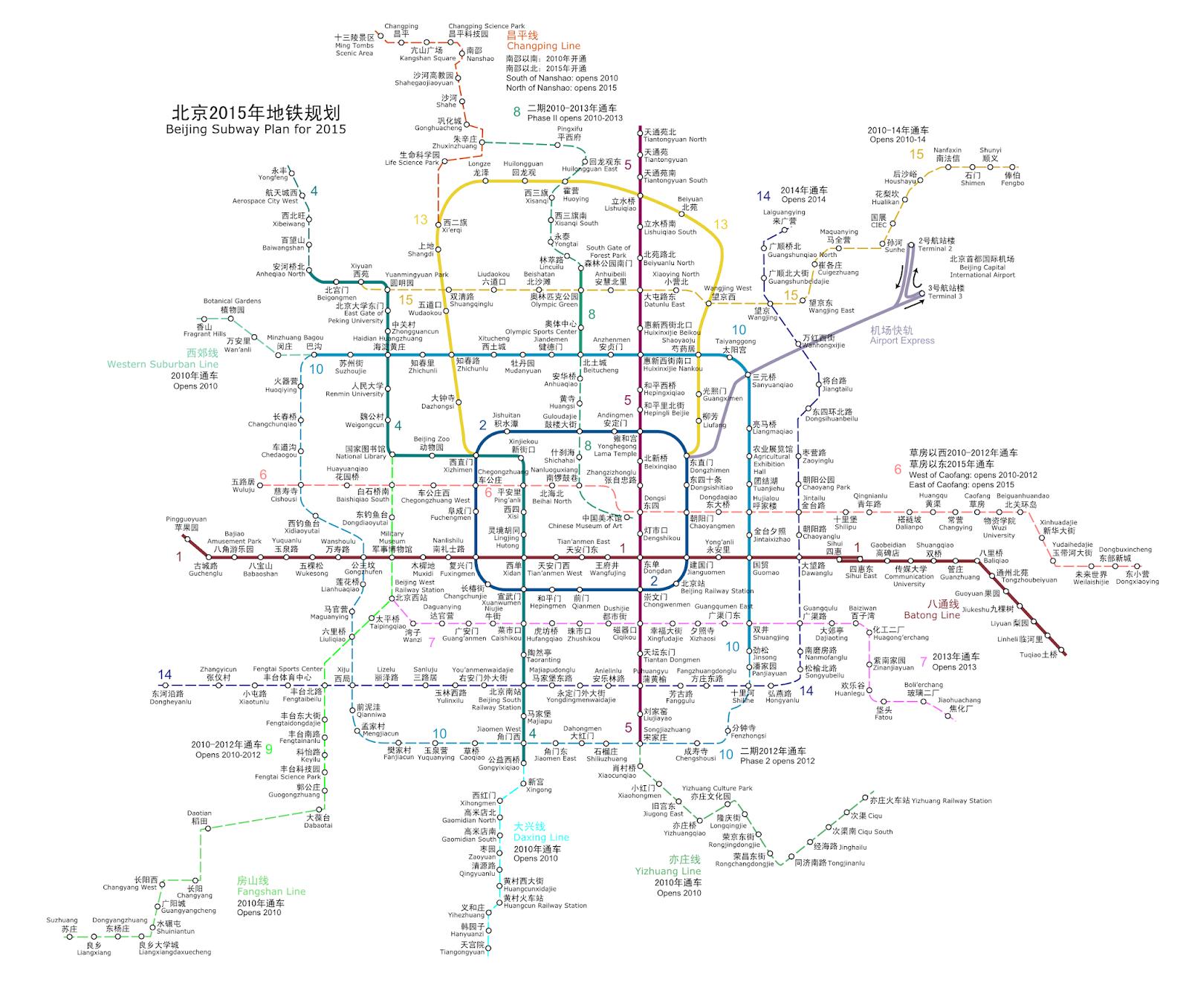 carte métro pékin - laquotidiennedele - blog voyage - chine