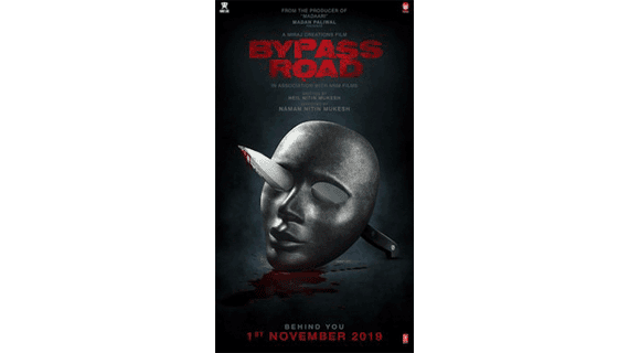 Bypass Road Box Office Collection: Day Wise | Worldwide