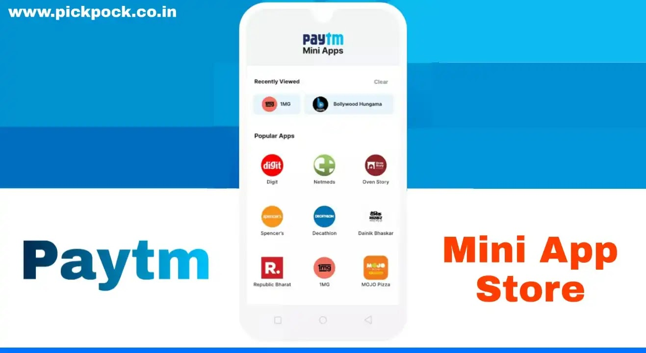 What is Paytm Mini App Store and how does it work, Paytm mini App store, paytm