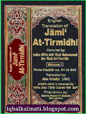 Jami at Tirmidhi PDF English