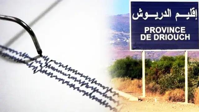 المغرب: هزة أرضية جديدة بإقليم الدريوش