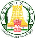 Off Campus in Chennai 2020