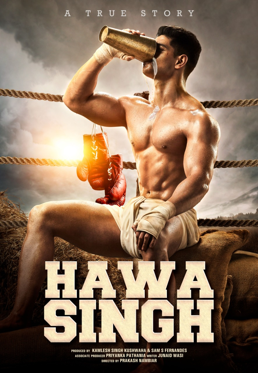 Hawa Singh first look poster