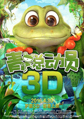 Film Frogs 2016