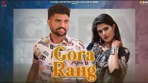 Gora Rang गोरा रंग Lyrics - Khasa Aala Chahar   Pragati