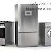 شركة شراء اثاث مستعمل بالخبر 0541493382 - مؤسسة الزهرانى