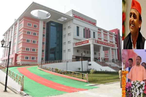 yogi-adityanath-inaugurated-matri-and-shishu-chikitsalay-lucknow