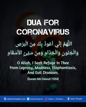Dua For Coronavirus Infection Coronavirus Protection Dua With Images