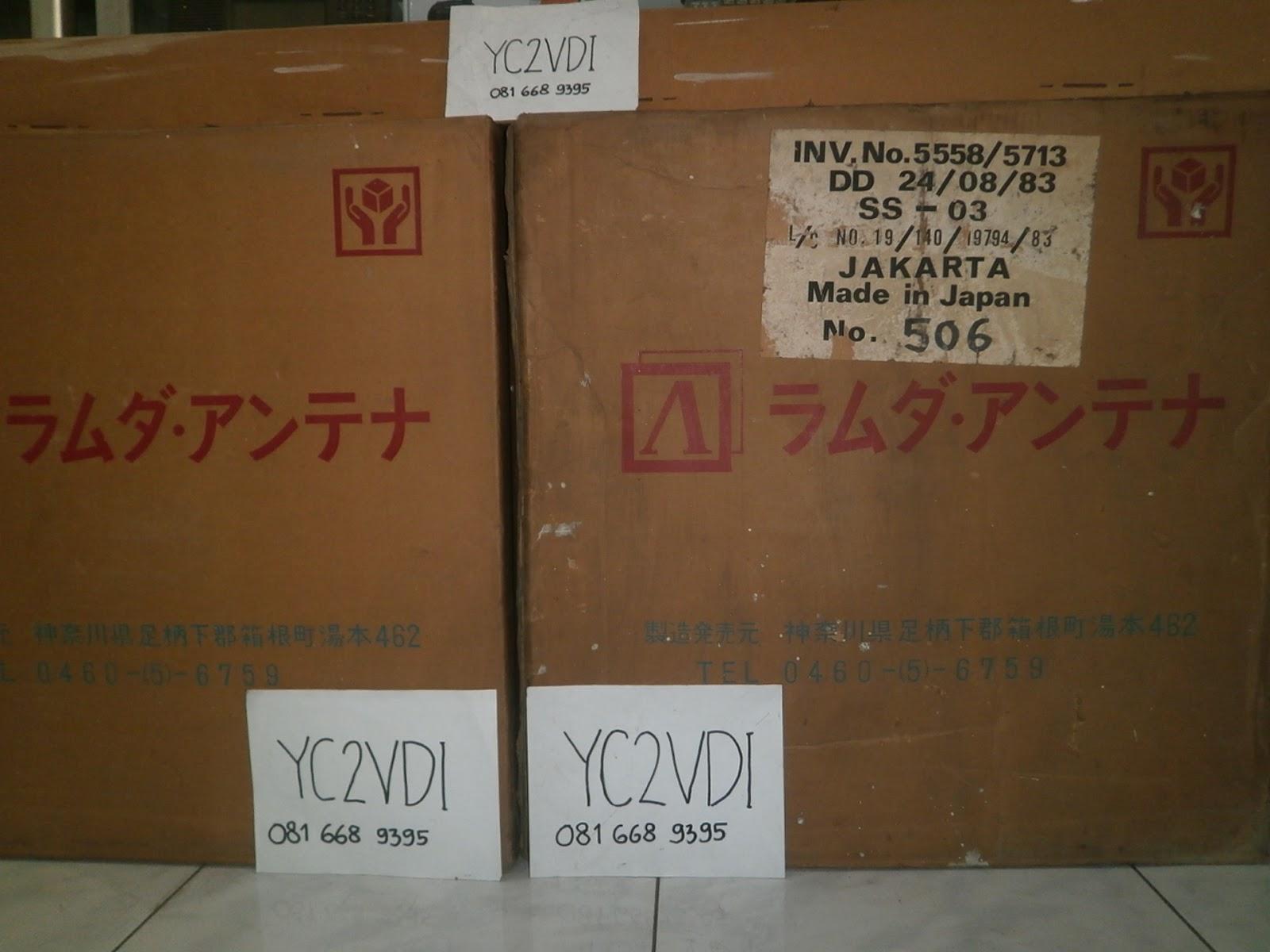 Sinar Agung ( Y C 2 V D I ): ANTENA CUBICAL QUAD 144 Mhz - BARU GRESS