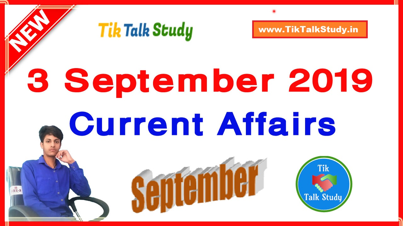 3 September 2019 : Current Affairs in Hindi PDF Download