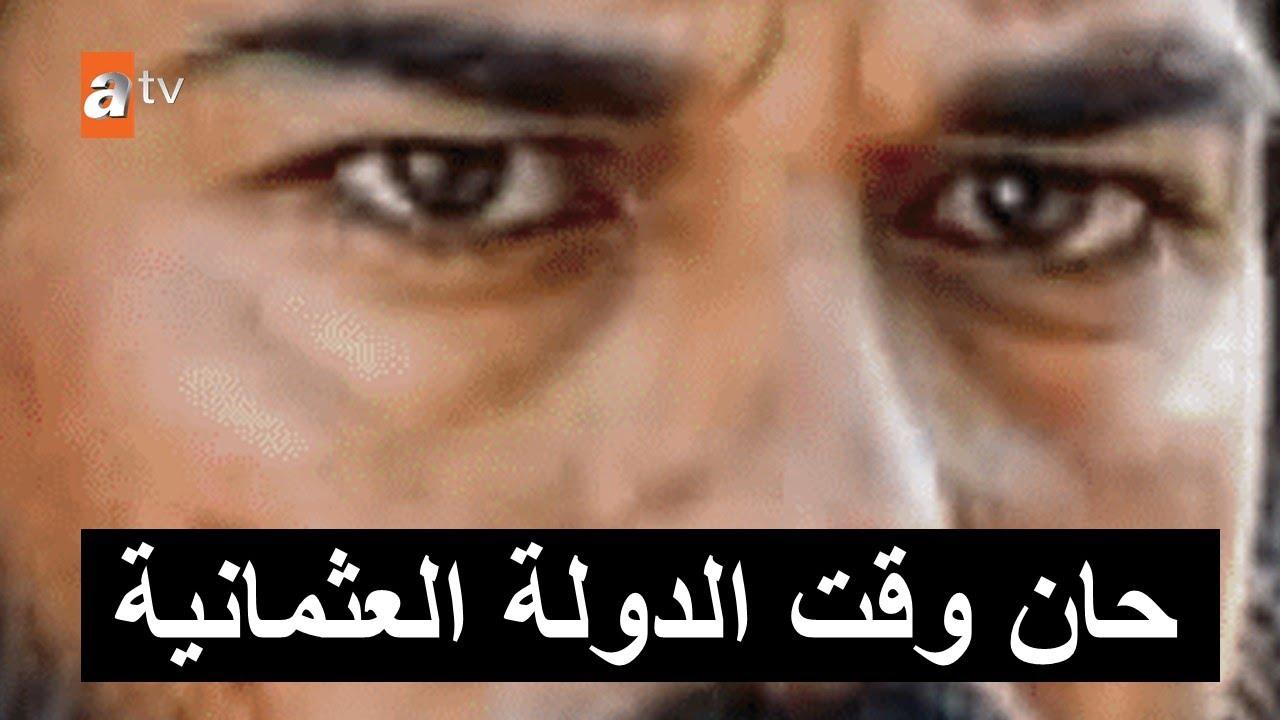 تسريب شكل المؤسس عثمان الجديد في الموسم الثالث من المسلسل ومفاجآت كبرى