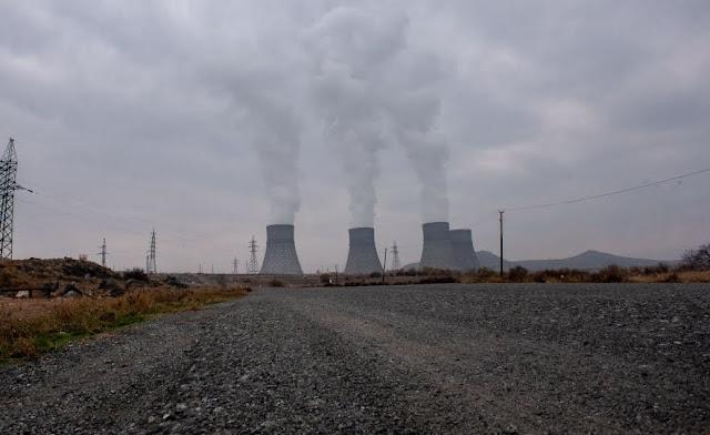 Armenia aumenta el nivel de seguridad nuclear - OIEA
