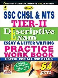 SSC CHSL & MTS Tier-II Descriptive Exam Essay & Letter Writing Paper Work Book