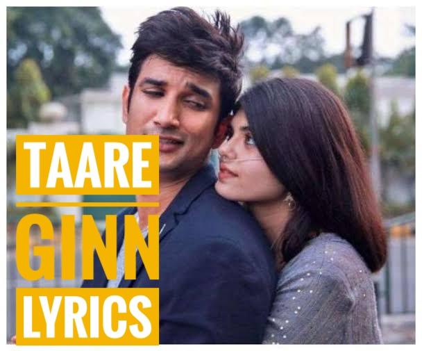 Dil Bechara Song Taare Ginn Lyrics