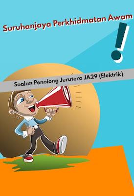 Contoh Soalan Penolong Jurutera JA29 (Elektrik) KKM 2019