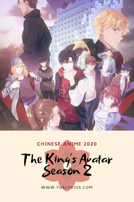 Donghua 2020 The King's Avatar Season 2