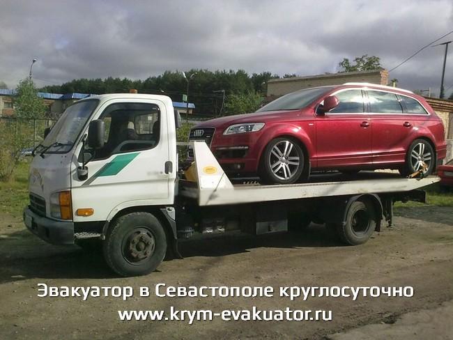 Эвакуатор Севастополь круглосуточно