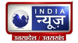 India News which is a 24-hour Hindi language news channel in India. Its motto is