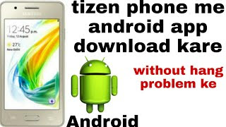 Tizen phone me android app kaise chalaye