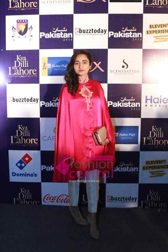 Shaan-e-Pakistan fashion Show 2016 Red Carpet