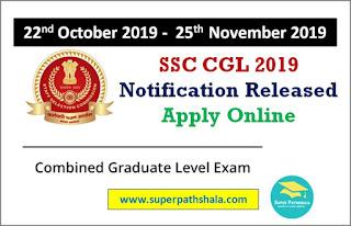 SSC CGL 2019 Notification Released - Apply Online