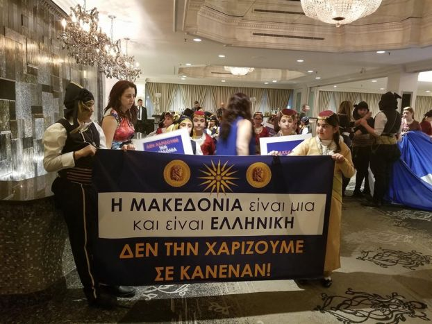 Ηχηρό μήνυμα από Τορόντο: Η Μακεδονία είναι μία και είναι Ελληνική!