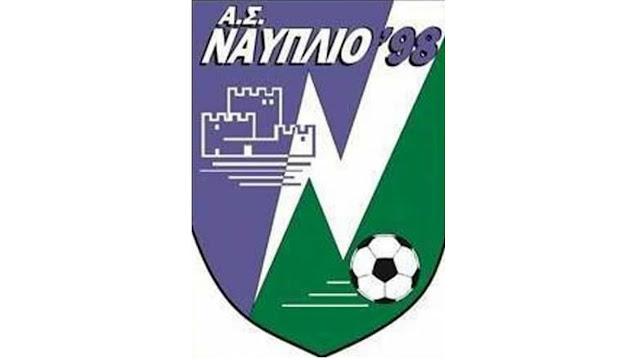 """Αναστέλλει τις αθλητικές δραστηριότητες η ακαδημία """"Ναύπλιο ΄98"""""""