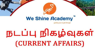 we shine academy daily current affairs