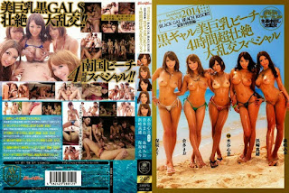AVOP-057 Super Fierce Gangbang Special Four Hours Black Gal Beauty Big Beach – Kira ☆ Kira Summer Festival 2014 BLACK GAL BEACH RESORT-Summer Festival Special Edition