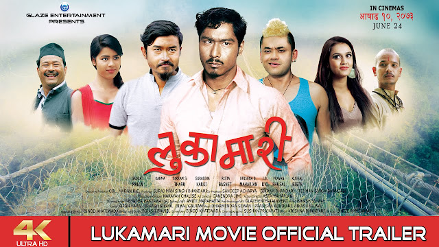 Find Great Deals For Nepali Movie Lanka Full Film -2147