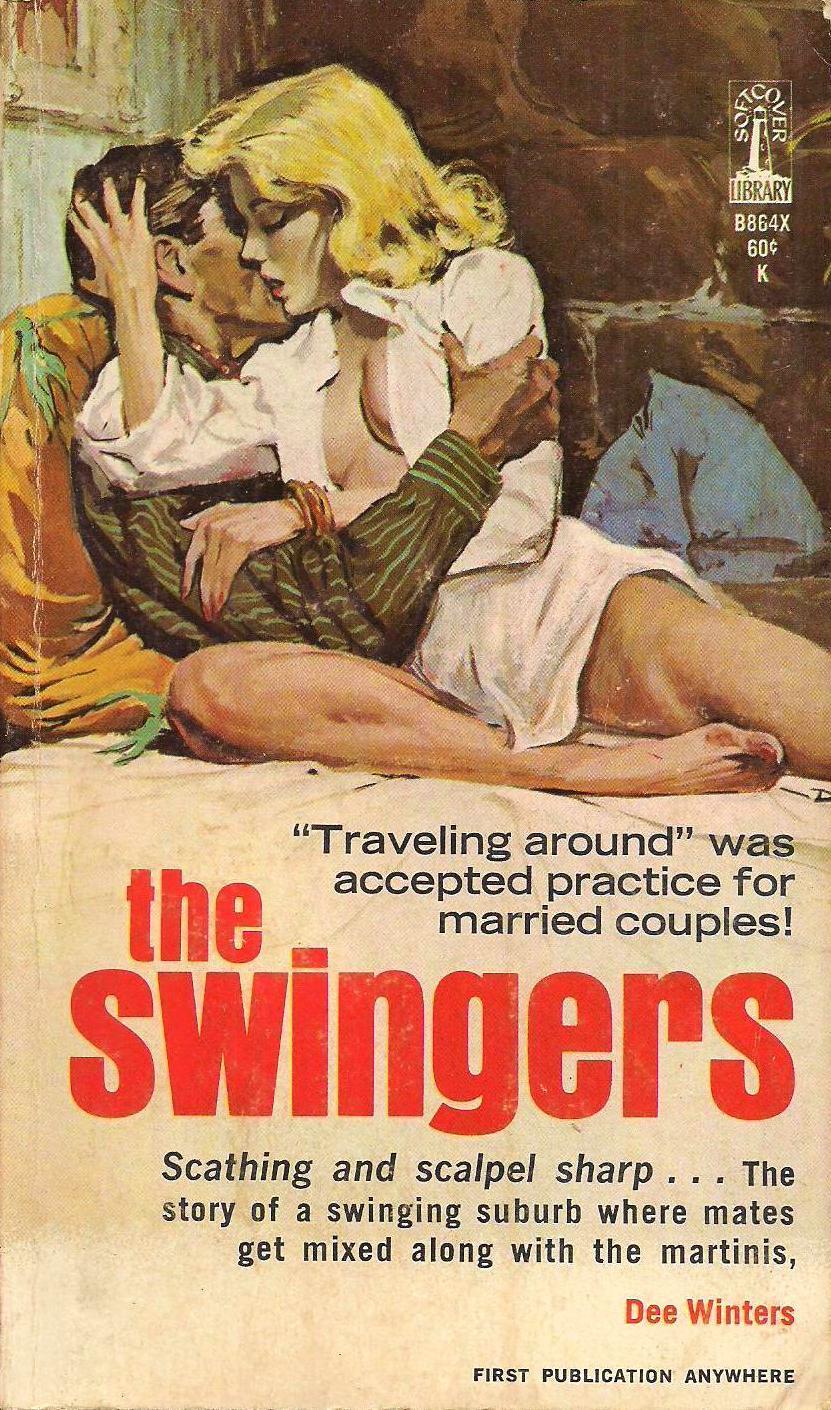 Swinger cop stories #4