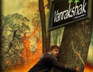 VanRakshak 2021 Download 720p WEBRip