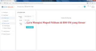 Setelah operator selesai mengupload data siswa ke dalam BIO UN Cara Mengisi Mapel Pilihan di BIO UN yang Benar