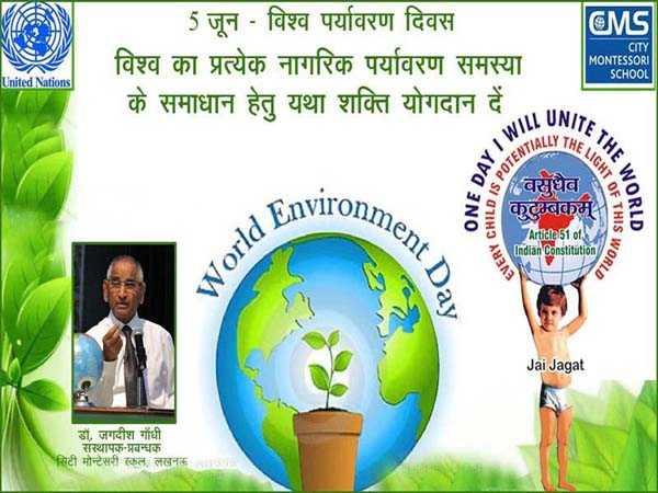पर्यावरण समस्या के समाधान में विश्व का प्रत्येक नागरिक दें योगदान - डॉ. जगदीश गाँधी