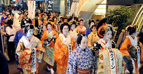 Setsubun Omizukumi at Yakushidou, Dojima, Osaka City