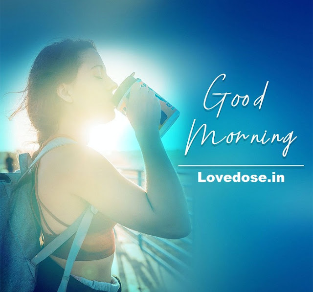 Cute Good Morning Messages For Her or girlfriend