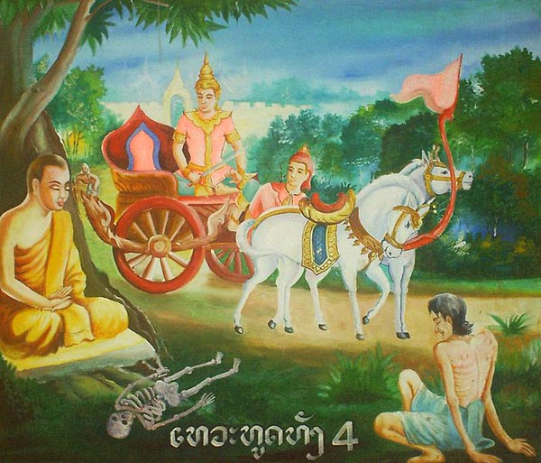 a Thai-looking man is seated in a carriage drawn by two horses and driven by a charioteer. In the foreground is a meditating monk, a skeleton, and a man with a skin condition