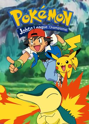 Pokémon: Los Campeones de la Liga Johto [52/52] [HDL] 50MB [Latino] [MEGA]